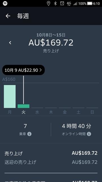 Screenshot_20181009-061056.jpg