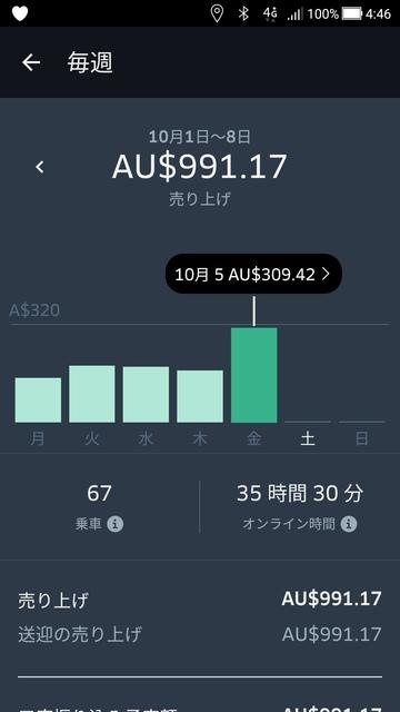 Screenshot_20181006-044652.jpg